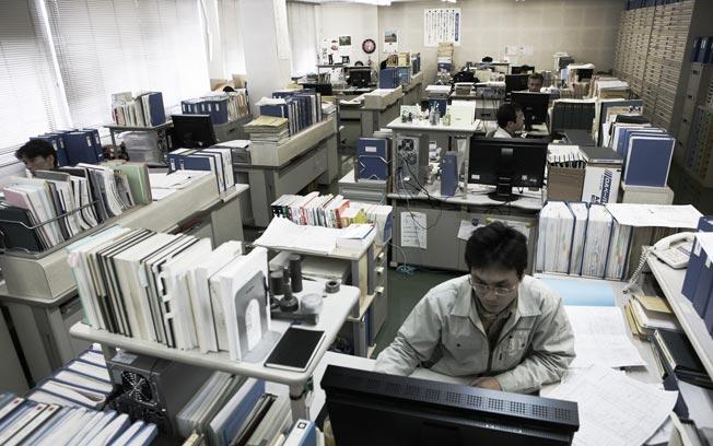sakamura office1