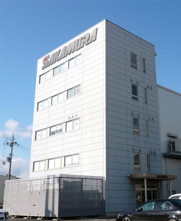 株式会社阪村機械製作所 本社ビル
