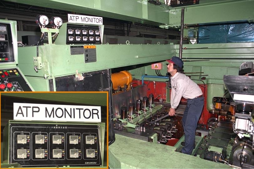 パンチ位置調整モニター01