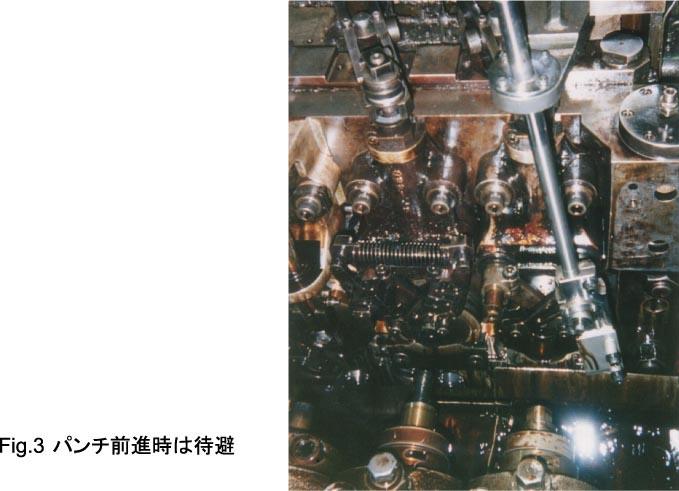 工具の冷却システムと短軸サポーター02